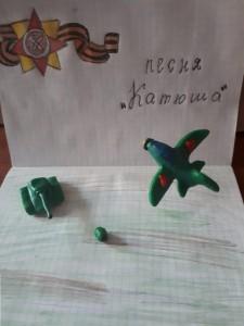 Капкаева Радмила