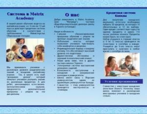матрикс111